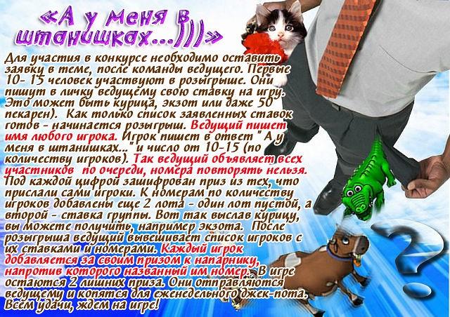 Детский зимний комбинезон фирмы батик рост 86см купить в