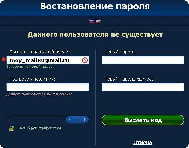 как сделать логин и пароль для знакомств