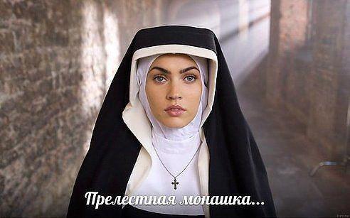 Дурак в монастыре порно — img 10