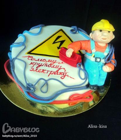 Поздравление к дню рождения для электрика