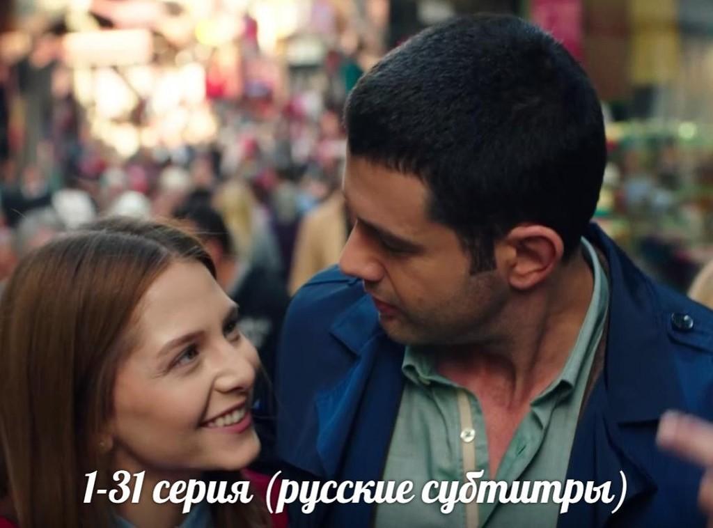 кешыр мены турецкие сериалы