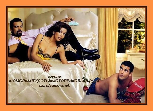 zhanr-erotika-film-online