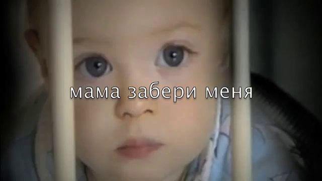 Почему матери бросают своих детей психология