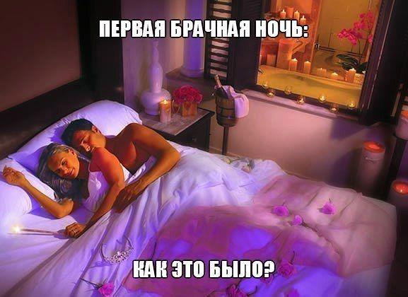 Ночь у брачное азеров первое