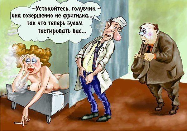 muzh-s-zhenoy-u-seksopatologa