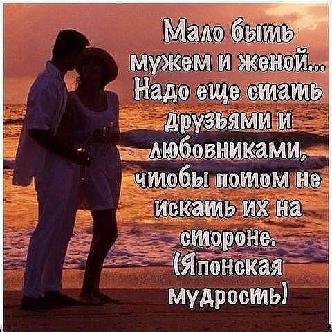 Знакомство любовник для жены