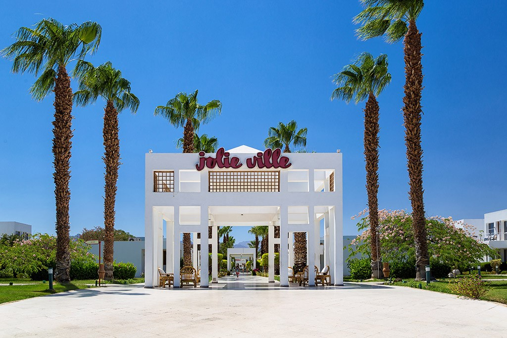 отель маритим казино египет