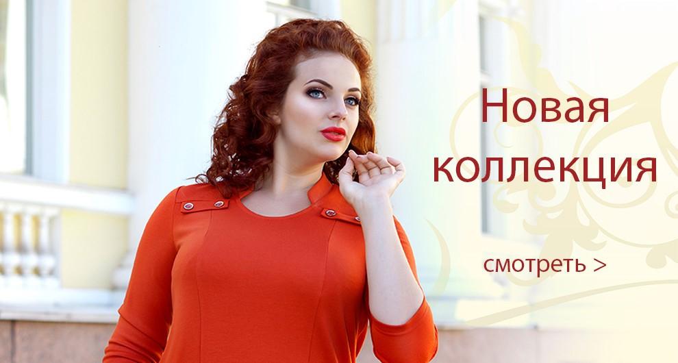 мод каталог дом спб незнакомка в