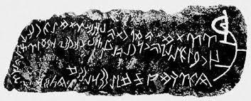 История развития башкирской письменности