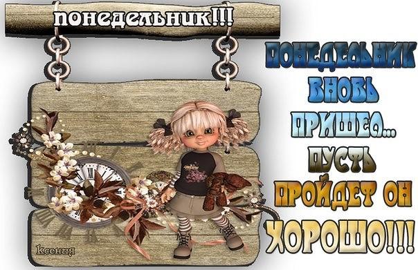 http://itd1.mycdn.me/image?id=804963267166&t=20&plc=WEB&tkn=*E09ODn4Us5jkQKsFi-TDP2Mmrdg
