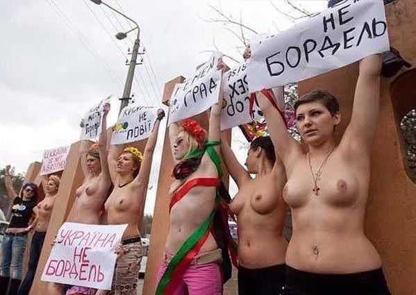 украiнu проституткu