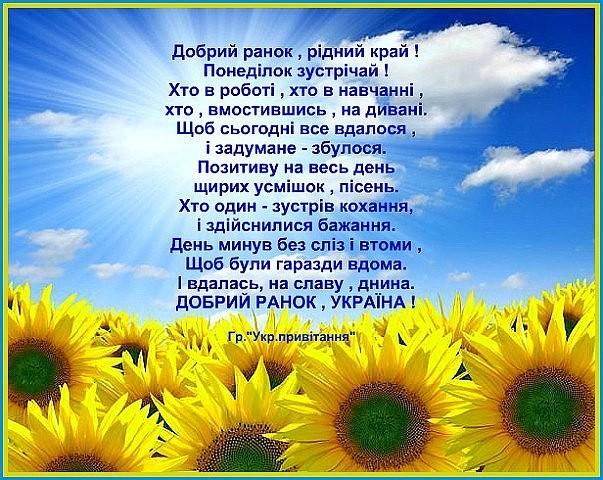 Знакомства бизнеса в ru 6