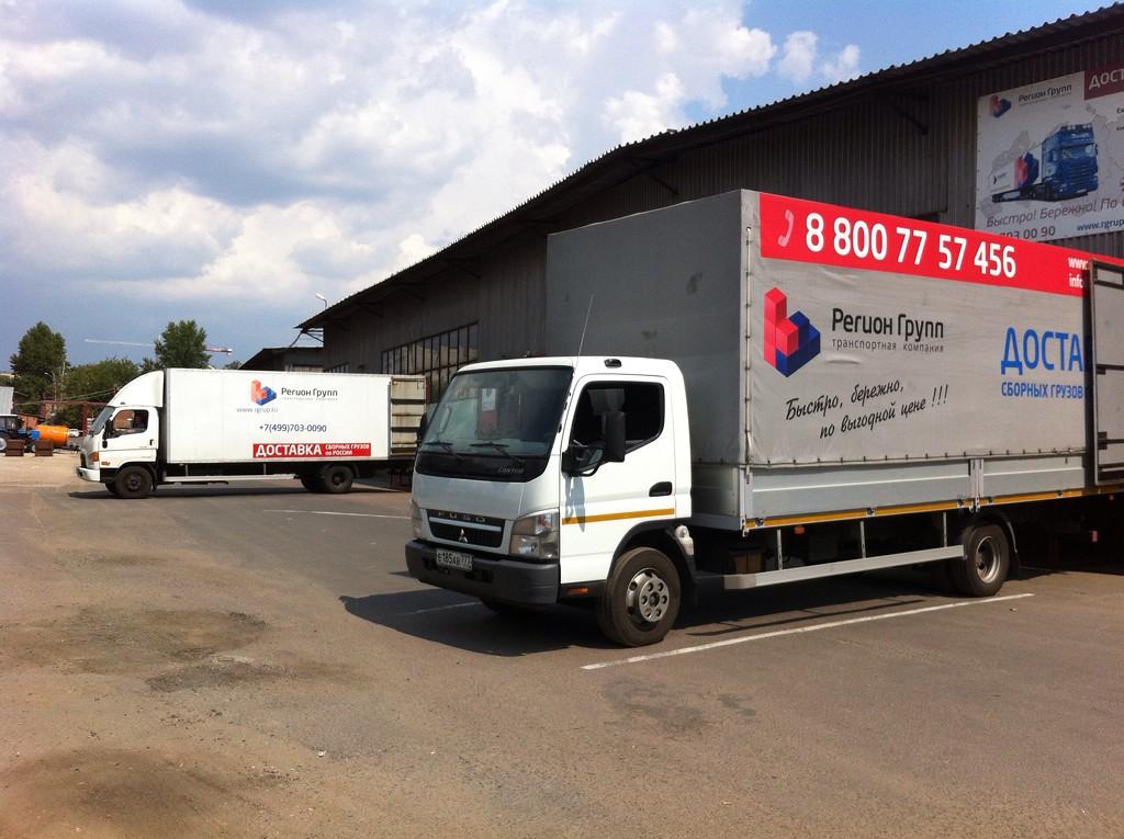 Логистика и транспорт Логистика перевозки грузов