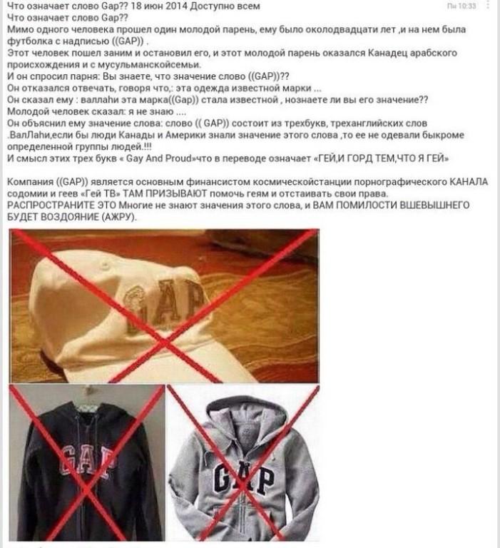 vaginalnie-svechi-kak-imi-polzovatsya
