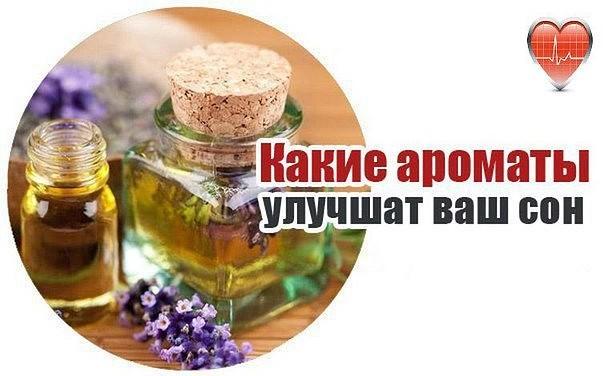 Ложка соцветий лаванды на 1 стакан воды, желательно пить такой чай на второй воде.