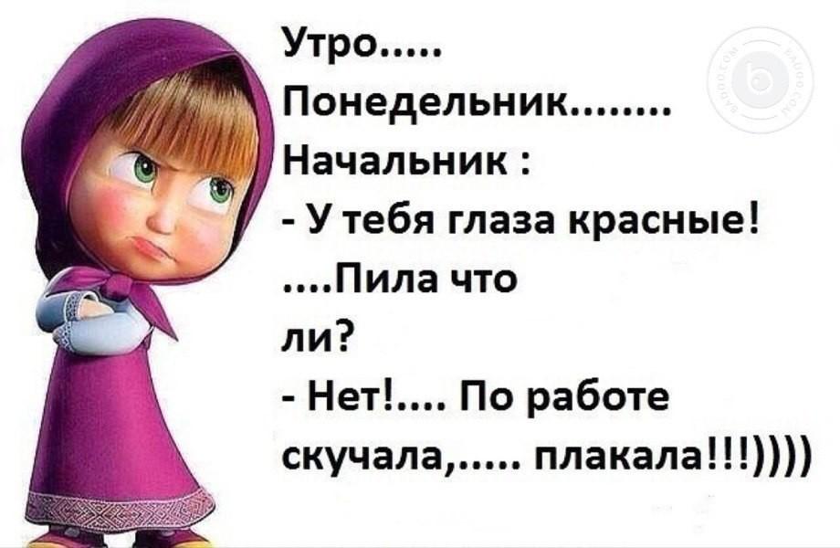 http://itd1.mycdn.me/image?id=816199703886&t=20&plc=WEB&tkn=*ppL46UL_Qr6lXbaQHqrnqP5s1QI