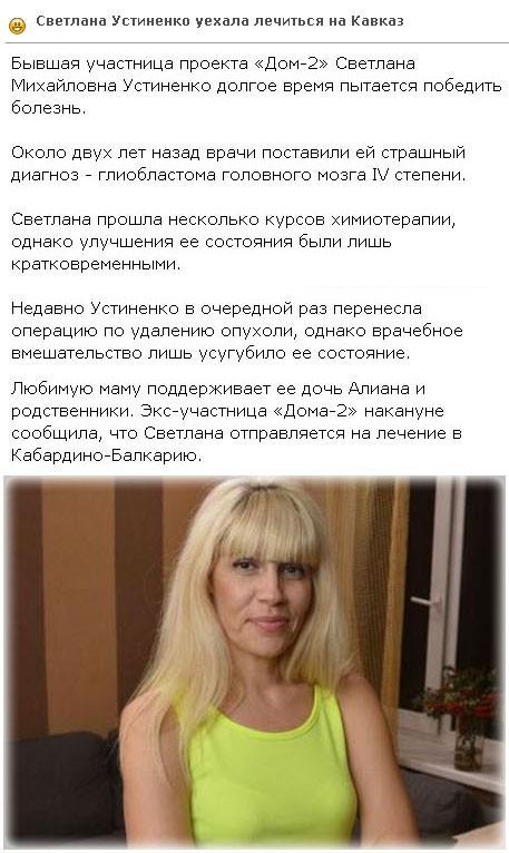 сеть взорвало видео из прошлого юлии ефременковой 18