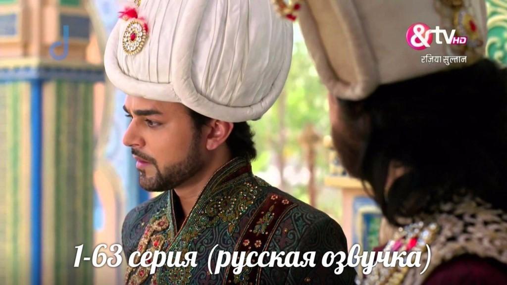 Смотреть Разные оттенки нашей любви индийский сериал на ...
