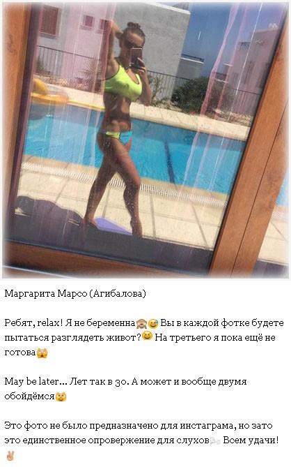 golaya-olga-i-margarita-agibalova