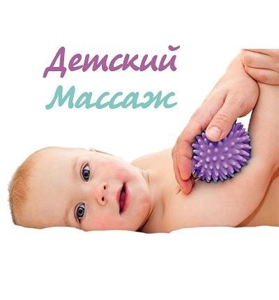 massazhistki-smolenska