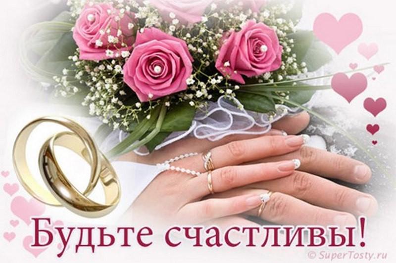 Поздравление сыну на день свадьбы