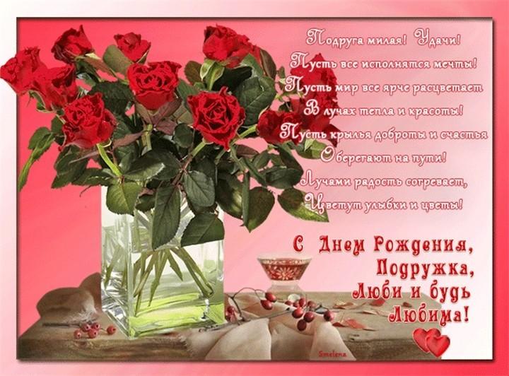 скачать картинки поздравление с годовщиной свадьбы