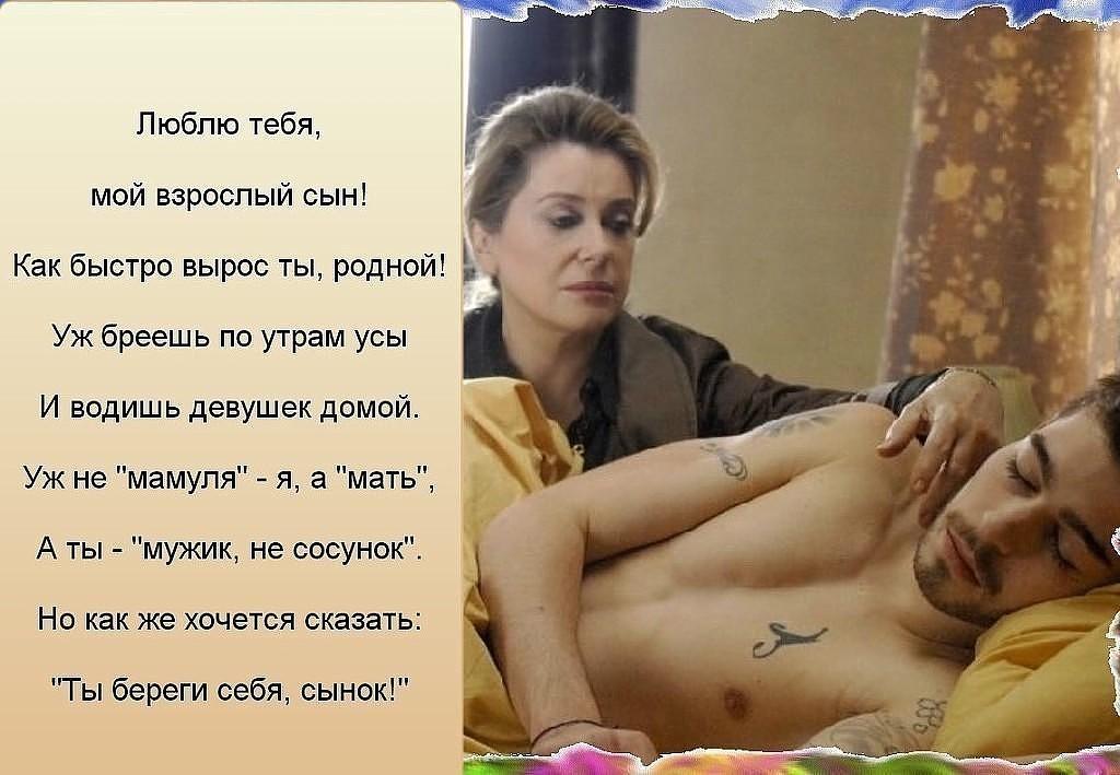 porno-rasskazi-trahnuli-druzya-muzha