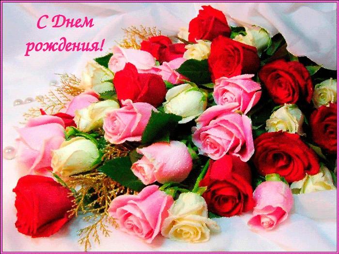 Открытки красивые букеты цветов