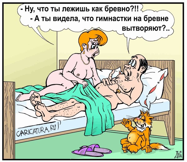 virtualniy-seks-dlya-pozhilih-muzhchin