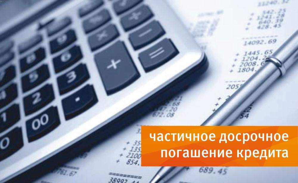 Как оплатить кредит Почта Банка с карты Сбербанка