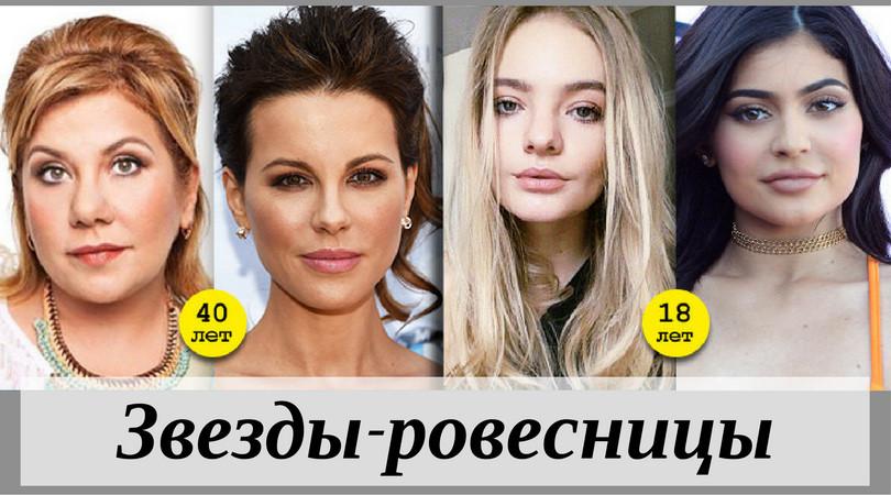 Голые российские и зарубежные кинозвезды