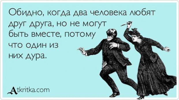 dva-muzhika-hotyat-drug-druga