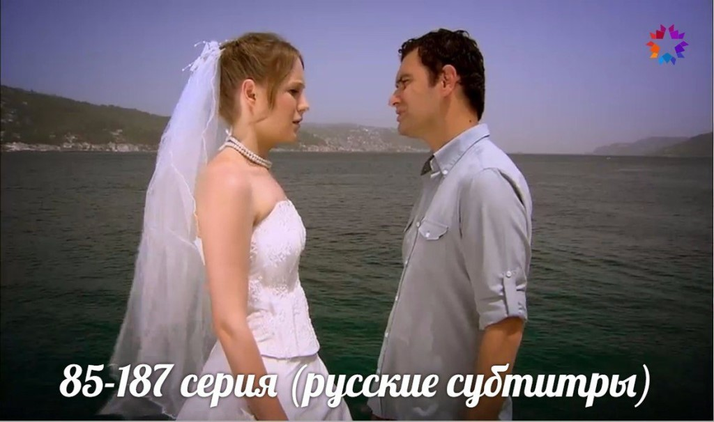 прости меня сериал на русском-сд3