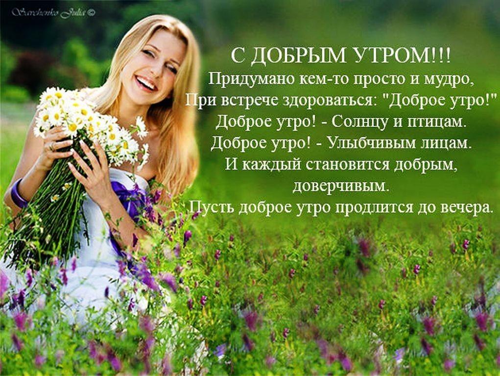 mudrost-konchaetsya-tam-gde-nachinaetsya-hvastovstvo