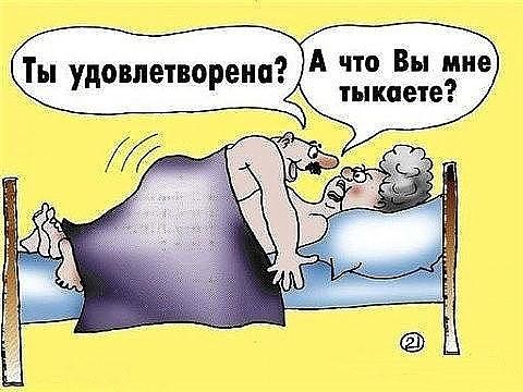 eroticheskie-statusi-dlya-soseda