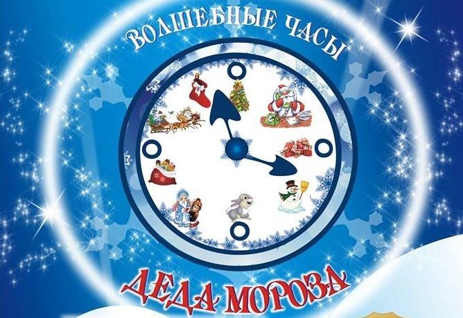 Сценарий новогоднего праздника в старшей группе «в волшебном лесу деда мороза» с элементами экологического воспитания.