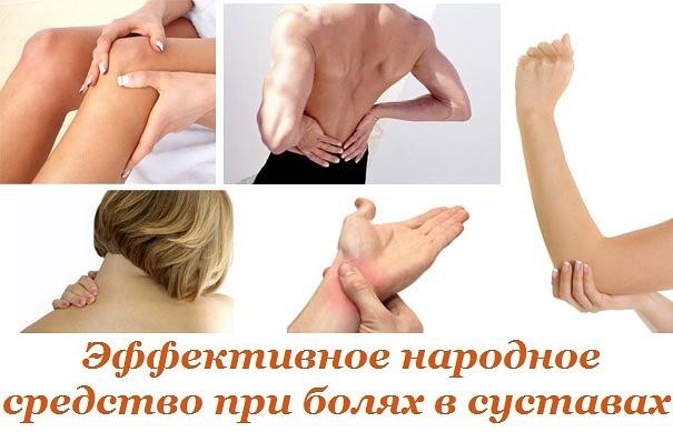 Комплекс Лфк При Артрите