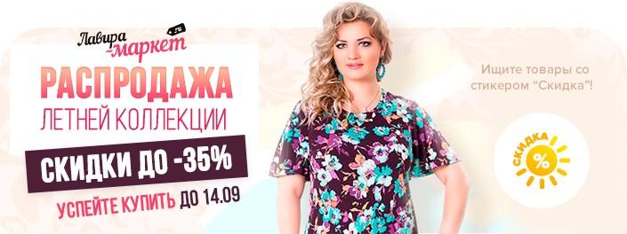 Купить летние шины и диски в Москве продажа летней резины