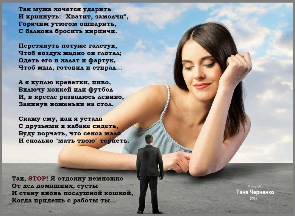 kursovaya-rabota-po-prostitutsiya-kak-sotsialnaya-problema