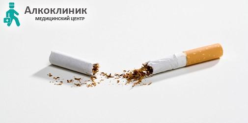 Мед центры лечение от табакокурения самара