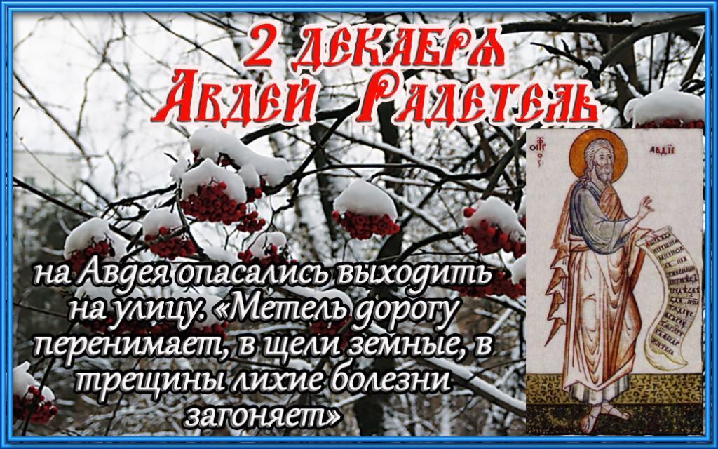 Праздник каждый день - Страница 20 Image?id=849266251878&t=20&plc=WEB&tkn=*NiB4_TZ_iMKusjB2VlAgxnimp4U