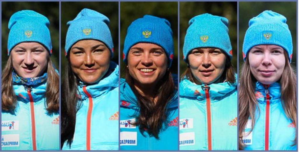 Женщины на состав биатлон сборной нашей индивидуалку