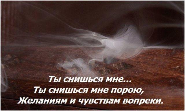 Слышать его во сне – значит бояться человека, угрожавшего вам.