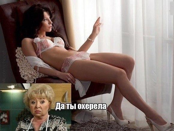 golaya-ekaterina-volkova