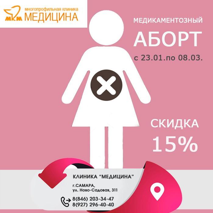 Лучший платный медицинский центр Москвы  МЦ Клиника