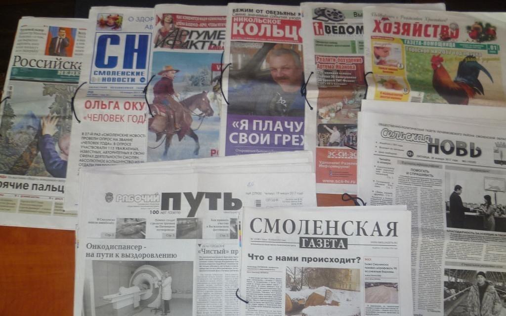 знакомства страницы газета народные