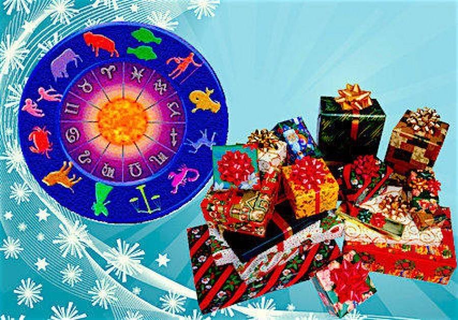 Выбери себе подарок на день рождения