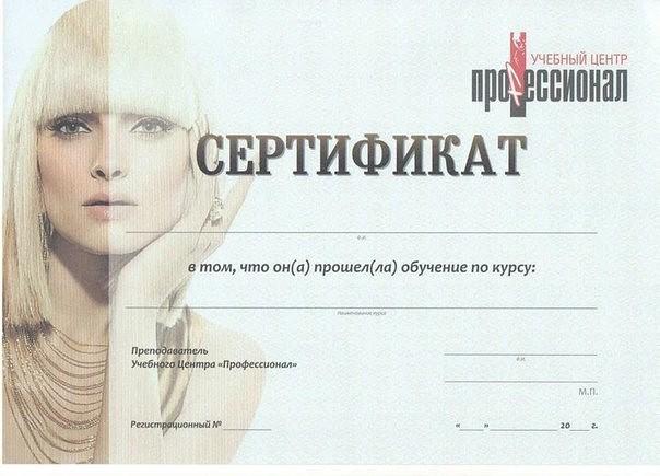 Купить готовый диплом г тольятти avia interclub spb ru Независимо от нужного года купить готовый диплом г тольятти выпуска вы получите документ на оригинальном бланке Госзнака мы работаем быстро