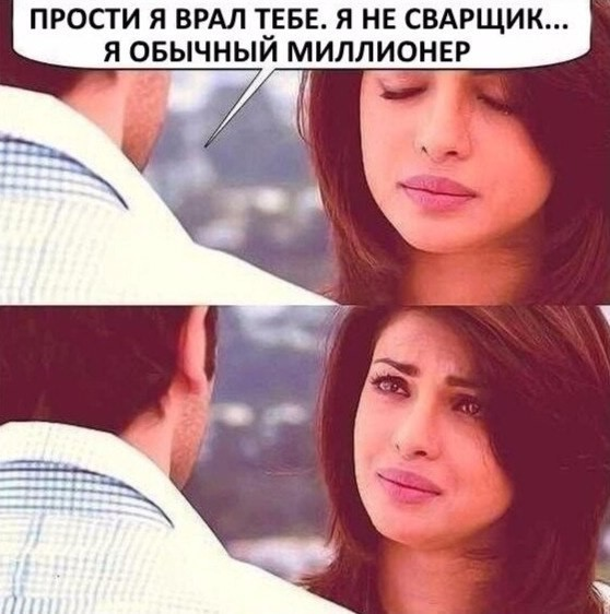 odna-telka-i-sto-muzhikov