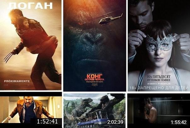 Фильмы 2017 года смотреть онлайн кино новинки 2017 в